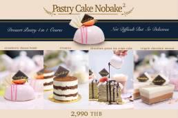 No Bake Bakery 2