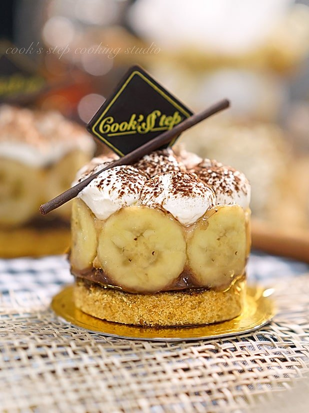 Banoffee Cake by Cook's Step